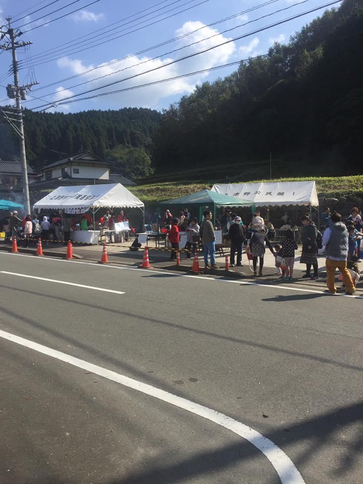 上津野の収穫祭 2.jpg